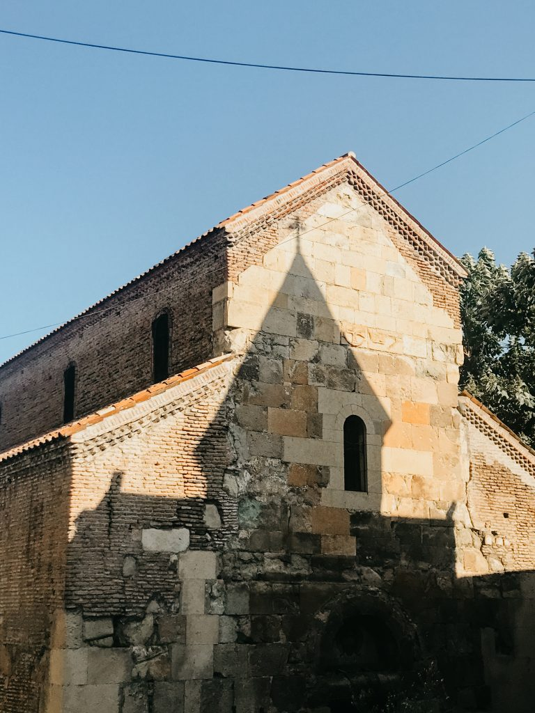 Anchiskhati Basilica Of St Mary Credit Peterson 768x1024